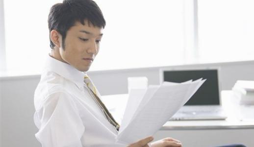 职场男性缓解压力的方法